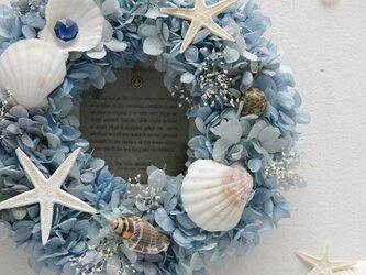 Summer Wreath ~Little Mermaid~ 20cm(プリザ)の画像