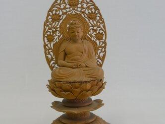 仏像1-13 阿弥陀如来像の画像