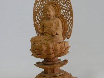 仏像1-20 釈迦如来坐像の画像