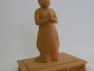 仏像1-23 南無太子造の画像
