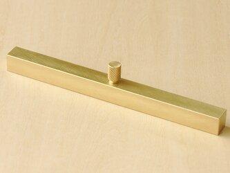 真鍮ペーパーウェイト:四角棒12×145【真鍮つまみ】の画像