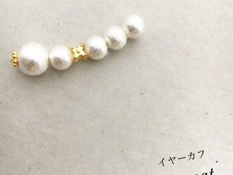 cotton pearl…イヤーカフ…2サイズあります♪の画像