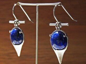 ラピスラズリ ピアス * Lapis Lazuliの画像