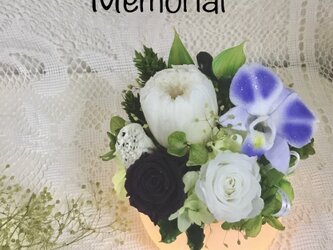 お供えLEDワックスランプ Honoka  白菊の画像