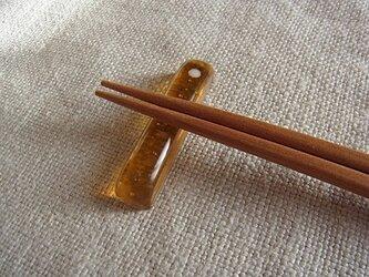 箸置きS コハク(2個組)の画像
