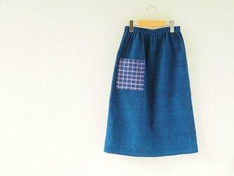 浅間山麓の手織り藍染スカートの画像