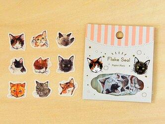 フレークシール 猫の画像