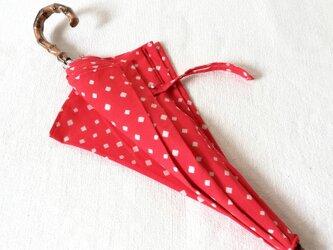 型染め 日傘「ダイヤドット」の画像
