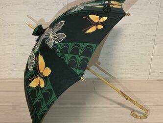 浴衣地の日傘 モスグリーン蝶の画像