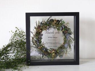 【両親贈呈品・結婚祝い・子育て感謝状・ウェルカムボード】ウッドガラスフレーム(スクエア)ナチュラルグリーン #766の画像