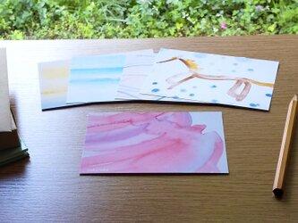 水彩画 ポストカード 5枚セット アソート   癒し ナチュラル アート ナチュラコ の画像