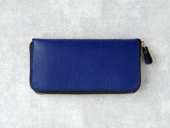 《Raffine》◇ラウンドファスナー長財布◇コバルトブルー◇の画像