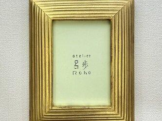 純金箔貼り額縁 [ポストカードサイズ] 一点物の画像