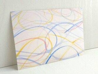 カーブ 水彩画 ポストカード2枚セット 抽象画 癒し ナチュラル アート ナチュラコの画像