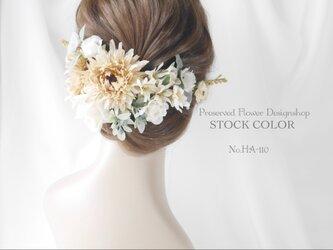 アスターとローズのヘッドドレス/ヘアアクセサリー*結婚式・成人式・ウェディングドレスにの画像