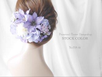 クレマチスと紫陽花のヘッドドレス/ヘアアクセサリー*結婚式・成人式・ウェディングドレスにの画像