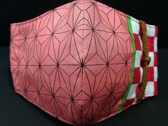 N-000 フェイス 立体 布 インナー マスク ハンドメイド 伝統 和柄 和風 かわいい 麻の葉 市松文様の画像