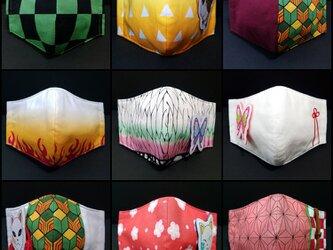 A9-000 フェイス 立体 布 インナー マスク ハンドメイド 伝統 和柄 和風 かわいい 9枚 セットの画像