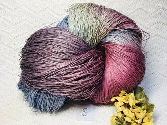 S手染め糸♬多色染めコットンギマ330gの画像