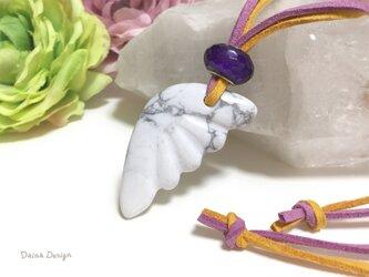 ハウライト ロング ネックレス 大振り 大粒 羽根 天然石 ☆ ダイナデザイン ☆ 紫 オレンジの画像