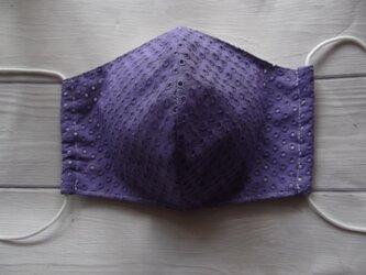 紫の綿レースの立体マスクの画像
