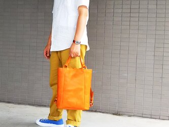 【A4サイズ収納可】2wayバッグ(トート&リュック)6色から選んで作れますの画像