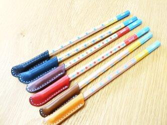 ヌメ革えんぴつキャップ(3個セット)*6色から選べる&組み合わせ自由*の画像