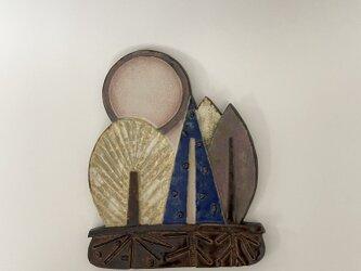 陶器の壁飾り「太陽と月と木と」の画像
