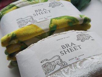 【Bra Sheet】バストの汗&匂いの防止にの画像