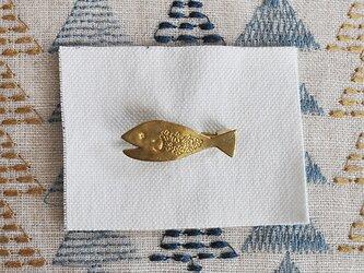 花魚ブローチ 真鍮の画像