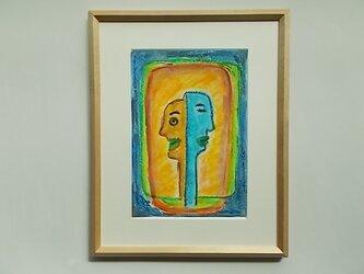 絵画 インテリア 額絵 水彩画 私って なに  2の画像