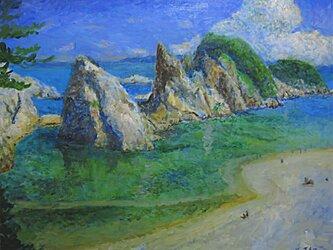 ウミ『浄土ヶ浜』の画像