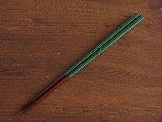 和紙と漆のお箸 緑 23.5cmの画像