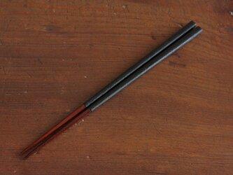 和紙と漆のお箸 黒 23.5cmの画像