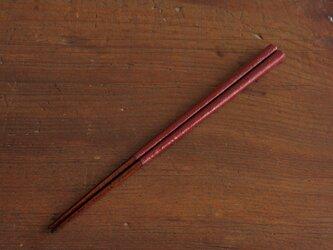 和紙と漆のお箸 赤 21.5cmの画像