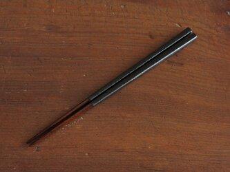 和紙と漆のお箸 黒 21.5cmの画像