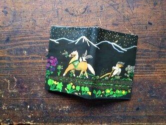 絵本なブックカバー『夜の馬耕』の画像