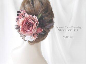 ピオニーとマムのヘッドドレス/ヘアアクセサリー(モーブピンク)*結婚式・成人式・ウェディングドレスにの画像