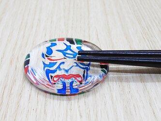 隈取りの箸置き - #02 -の画像