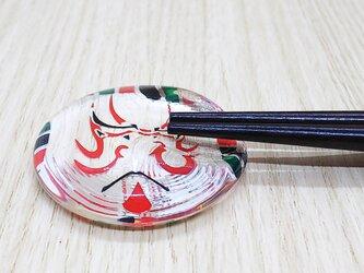隈取りの箸置き - #05 -の画像