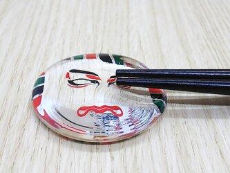 隈取りの箸置き - #06 -の画像