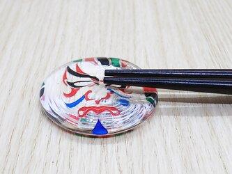 隈取りの箸置き - #11 -の画像