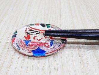 隈取りの箸置き - #13 -の画像