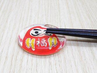 だるまの箸置き - 赤 -の画像