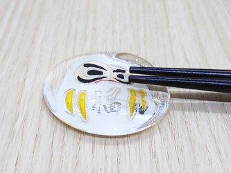 だるまの箸置き - 白 -の画像