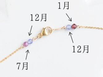 【誕生石・14kgf ネックレス】ママのお守り バックデザインの画像