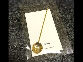 Occluder-Sugar Spoon-真鍮シュガースプーンの画像