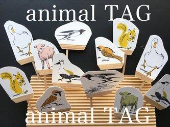 動物のメッセージタグ●ラッピング用に●ブックマークに●メッセージを書いての画像
