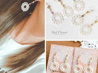 お花のミニドイリー 樹脂イヤリング レース編み 花 タティングレースの画像
