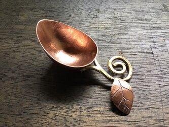 銅のコーヒーメジャースプーン(スコップ型:くるくる葉っぱタイプ)の画像